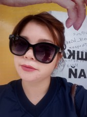 Nazima, 29, Kyrgyzstan, Bishkek