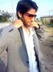 Amol Deokar, 24 года, Dewas