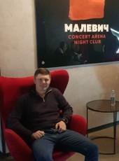 Kirill, 31, Ukraine, Drohobych