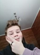 Кирилл, 20, Россия, Москва