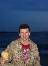 Denis, 38, Russia, Yuzhno-Sakhalinsk