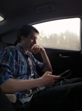 Михаил, 25, Россия, Санкт-Петербург