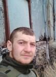 Andrіy, 23  , Pohrebyshche