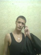 Igor, 29, Russia, Elektrostal