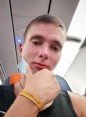 Artyem, 20, Russia, Moscow