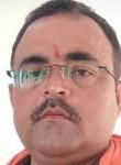 Dinesh, 40  , Guru Har Sahai