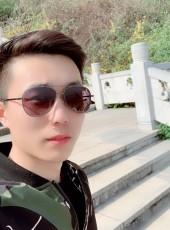 谢先生, 25, China, Yicheng (Hubei)
