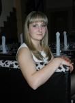 Alyena, 29, Penza