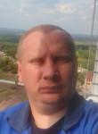 Артем - Брянск