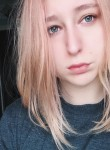Rina, 23, Kiev