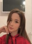 Кристина - Бийск