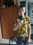 Dimon, 18  , Pogranichnyy