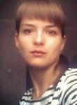 Александра - Казань