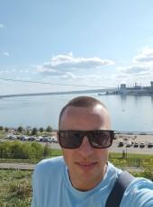 Grigoriy, 36, Russia, Kungur