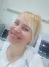 Natalya, 43, Russia, Odintsovo