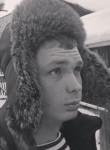 Андрей, 19 лет, Горно-Алтайск