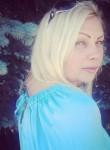 Светлана, 58 лет, Полтава