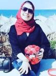 NadaGhazal غزال, 20  , Cairo