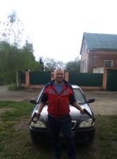 Lyekha, 42, Russia, Kurkino