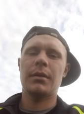 Igor, 21, Russia, Novocherkassk
