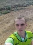 Oleg, 25  , Pavlovsk (Voronezj)