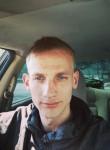 Aleksey, 26, Krapivinskiy