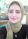 دودي, 20  , Ismailia