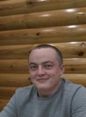 Sergey, 29, Ukraine, Kryvyi Rih