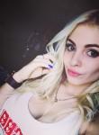 Yuliya, 24, Krasnodar