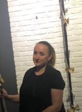 Dashenka, 28, Belarus, Mahilyow