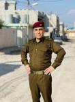 Vhf, 50, Baghdad