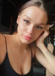 Alisa, 20, Vladimir