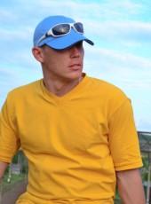 Oleg Kovalchuk, 31, Ukraine, Zolochiv (Lviv)