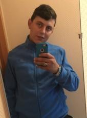 Ümit, 25, Россия, Омск
