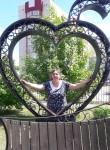 Yuliya, 39, Barnaul