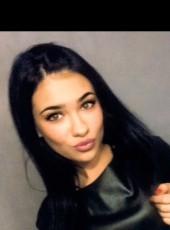 Elina, 30, Russia, Krasnodar