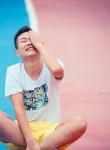 王小帅, 23  , Mizhou