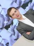 Dima, 33, Kamieniec Podolski