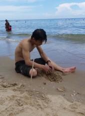 Cauut, 36, Vietnam, Ho Chi Minh City
