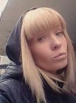 anya, 26  , Nizhniy Tagil