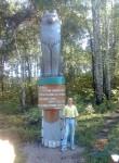 oleg, 50, Ivano-Frankvsk