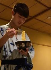 ゆー, 19, Japan, Minokamo