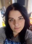 Натела, 41, Vinnytsya