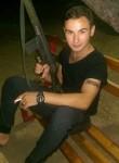 burak, 23 года, Çamaş