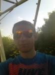 Андрій, 36, Lviv