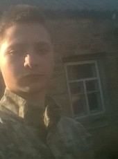 Ігорь, 18, Ukraine, Chyhyryn