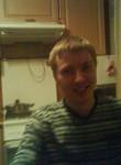 Павел, 27 лет, Горад Мінск