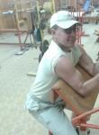 Алексей, 44  , Ozersk