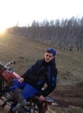 Ivan, 19, Russia, Krasnoyarsk