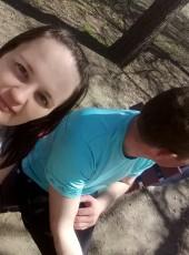 анна, 18, Россия, Саратов